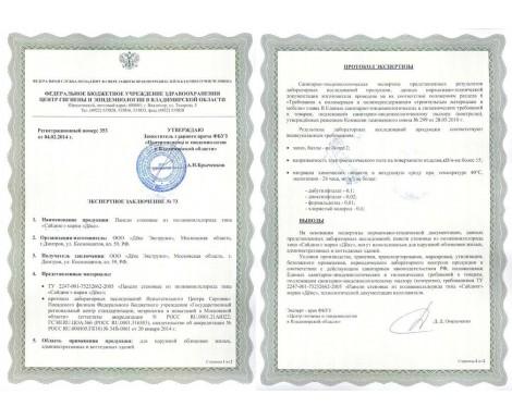 Сертификаты Docke