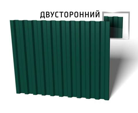 Профнастил С-21 Полиэстер двухсторонний 0.5 мм